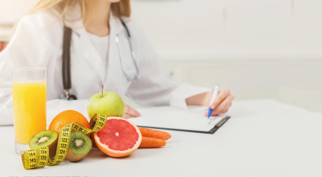 دبلومة التغذية العلاجية