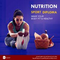 أهم 5 محاور في تخصص التغذية الرياضية