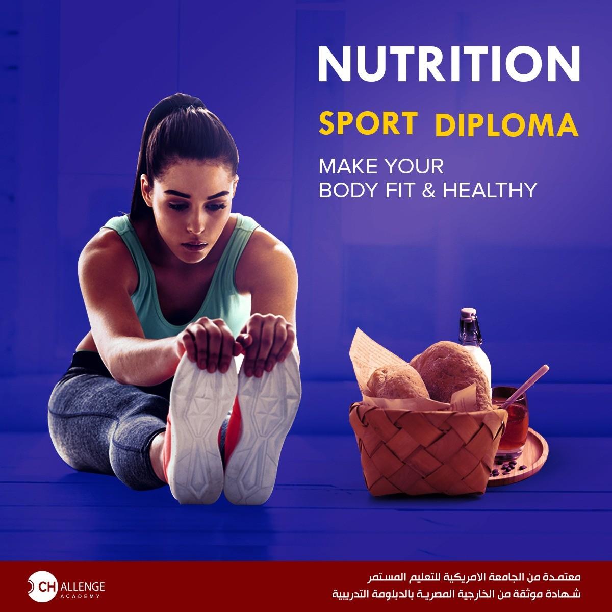التغذية الرياضية