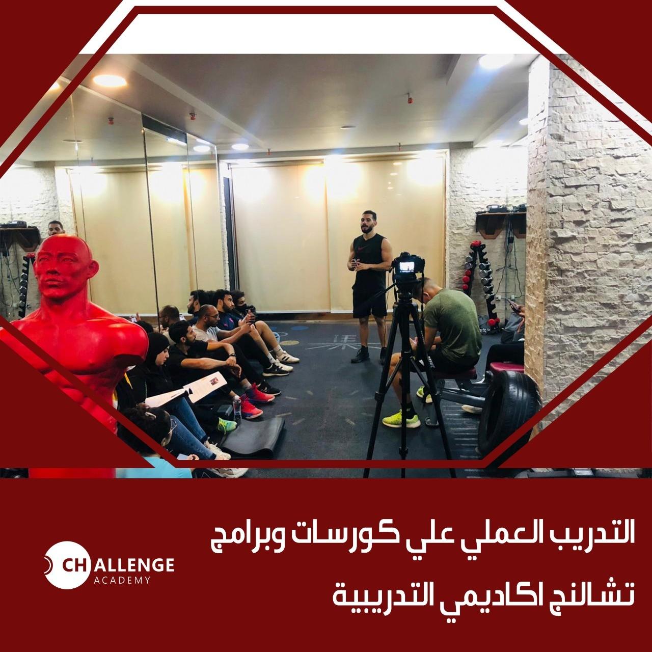 مهام المدرب الرياضي